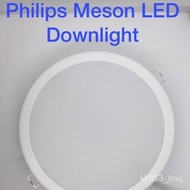 "Meson LED Downlight 7"" 21w / 8"" 24w 7eV1"