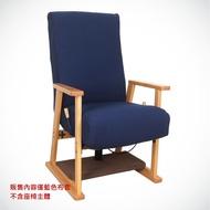 來而康 陞宏科技 椅套 起身輔助椅 SE013適用 色彩隨機出貨