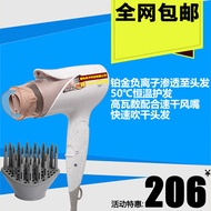 Panasonic hair dryer EH-NE35 ion temperature conditioner in Platinum mode authentic 1800 Watt hair d