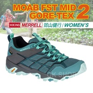 MERRELL MOAB FST 2 GTX 女款 防潑水 郊山健行 戶外鞋 登山鞋@(J49180)Lucky Shop