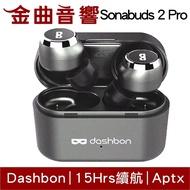 Dashbon Sonabuds 2 Pro 真無線藍芽耳機 黑色 藍芽5.0 15Hrs | 金曲音響