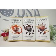 【Sunny Buy】◎即期◎Godiva Masterpieces 榛果巧克力/焦糖牛奶巧克力/愛心黑巧克力