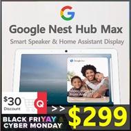 🔥 Black Friday Sale - MAKE $299 🔥 Google Nest Hub Max / Google Home Max / Smart Speaker and Home