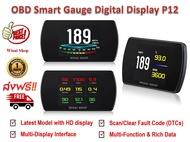OBD 2 สมาร์ทเกจ Smart Gauge Digital Meter/Display รุ่น P12 พร้อมคู่มือภาษาไทย