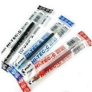 PILOT百樂 BLS-HC5 0.5mm超細鋼珠筆替芯 筆芯 適用HI-TEC-05 LH-20C5
