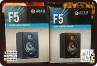 【搖滾玩家樂器】免運 德國 ADAM F5 監聽喇叭 最佳錄音室頂級 保證 公司貨 一對
