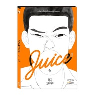 JUICE #1 : ART JEENO : Salmon Books
