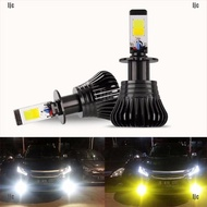 {ljc&fan}2Pcs 80W H1/H3/H7/H8/H9/H11/9005/880 LED Fog Light Driving Bulb White Yellow[my]