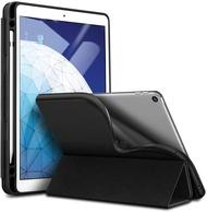 能收藏有有\鉛筆持有人的情况/ESR iPad 10.2箱第7代2019型號軟體彈性耐衝撃傷防止自動睡覺/叫醒鉛筆持有人的鉛筆,折斷3個,枱燈iPad第7代2019專用 MOTO84