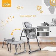 英國 Joie Multiply 6in1 成長型多用途餐椅/高腳餐椅(粉柔花漾/小城市)