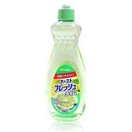 自取免運*日本濃縮洗碗精 600ml檸檬清香橘子香氛 4瓶入/ 艾多美洗碗布