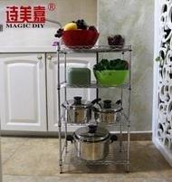 不銹鋼鍋架 菜價 廚房收納整理置物架 層架寬30長50高80四層