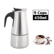มอคค่าพอท รุ่นสแตนเลส หม้อกาแฟ เครื่องชงกาแฟ แบบพกพา เครื่องทำกาแฟสด เอสเปรสโซ่พอท 300 มล /450 มล Stainless steel moka coffee pot Lantern