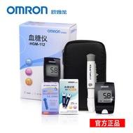 歐姆龍血糖儀HGM-112 家用正品 血糖測試儀器測血糖