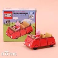 日貨Tomica小汽車 騎乘系列 Peppa Pig- Norns 日本多美小汽車 佩佩豬 附公仔 RIDE ON 玩具車
