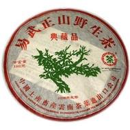 """【全方位茶業】2006年中茶牌易武正山野生茶""""典藏品""""普洱茶,茶餅,茶葉,生茶。"""