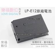 Canon LP-E12 原廠電池 裸裝 EOS 100D, EOS M, EOS M2 M50