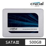 【外接盒超值組】美光 MX500_500GB SATA TLC 2.5吋固態硬碟+凡達克 SATA 2.5吋外接盒 USB3.0