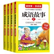 4 Pcs/set Chinese Pinyin Picture Book Chinese Idioms Wisdom Story for Children Chinese Character Books Reading Books for Kids