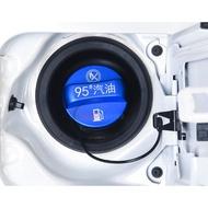 NISSAN日產 鋁合金 95、98 汽油 油箱內蓋 油箱蓋 裝飾 XTRAIL KICKS TIIDA【CA294A】