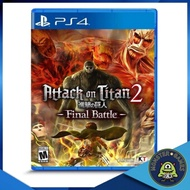 Attack on Titan 2 Final Battle Ps4 game