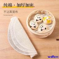 Steamer Cloth 4pcs 40cm Diameter Steamer Cloth Cotton Gauze