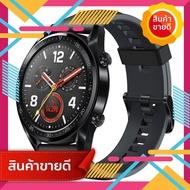 ((จัดไป)) SMARTWATCH (นาฬิกาอัจฉริยะ) HUAWEI WATCH GT นาฬิกา garmin นาฬิกา วัด ชีพจร garmin ราคา นาฬิกา วิ่ง garmin forerunner 235 ราคา นาฬิกา garmin ราคา garmin 235 ราคา gps garmin ราคา นาฬิกา จับ ชีพจร ขาย garmin garmin นาฬิกา ตัวแทน จำหน่าย garmin