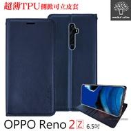 【愛瘋潮】99免運 Metal-Slim  OPPO Reno2 Z (6.5吋)   超薄TPU 磁吸側掀 可立皮套