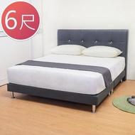 【BODEN】貝塔絲6尺灰色皮革雙人床架(床頭片+床底-不含床墊)