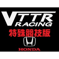 【VTTR Racing】HONDA CIVIC CITY ACCORD FIT CRV特殊競技版 來令片 煞車改裝