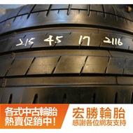 【宏勝輪胎】中古胎 落地胎 二手輪胎 型號:B39.215 45 17 米其林 PS3 2條 含工3500元