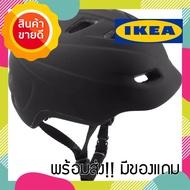 ((ถูกและดี)) SLADDA สแลดด้า จักรยาน อุปกรณ์จักรยาน จักรยาน จักรยาน เสือ ภูเขา จักรยาน เสือหมอบ อุปกรณ์ จักรยาน ชุด ปั่น จักรยาน จักรยาน มือ สอง ราคา จักรยาน กางเกง ปั่น จักรยาน เสื้อ ปั่น จักรยาน ขาย จักรยาน อะไหล่ จักรยาน เสือหมอบ ถูกและดี ราคาถูก