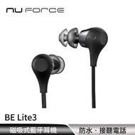 Optoma NuForce BE Lite3 磁吸式藍牙耳機 暮夜黑