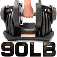 快速調整90磅智慧啞鈴(17種可調式啞鈴)C194-1090
