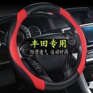 折後搶購@豐田09-11老款RAV4方向盤套皮套老款 RAV4方向盤套把套運動改裝