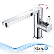 【大巨光】日本陶瓷心溫度計浴缸浴用檯面特規水龍頭(SB-77)