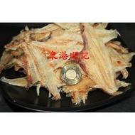 東港順記 ( 料理用) 扁魚乾 一台斤 800元