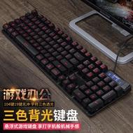 中秋佳節&筆電鍵盤 黑爵機械戰士背光機械手感鍵盤臺式電腦筆記本外接USB有線家用  維科特3C
