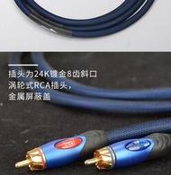 美國進口怪獸Monster信號線正品鍍金RCA音頻線1.2米。
