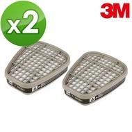 【愛挖寶】3M 6001有機氣體濾毒罐 2入 噴漆/烤漆/化學工廠作業 適用3M 6200/6800防毒口罩