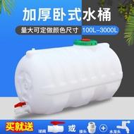 100L-3噸臥式塑料圓桶大容量加厚儲水桶1噸2噸三輪車載運輸蓄水罐