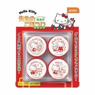 小禮堂 Hello Kitty 透明盒裝圓形連續印章組《紅白.畫板》玩具章