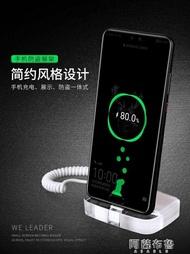防盜器 華為3.5手機防盜器展示支架鎖鏈托ipad蘋果平板充電線安卓報警座