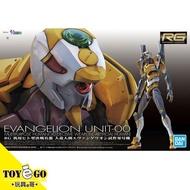 萬代 組裝模型 RG 試作零號機 一般版 EVA新世紀福音戰士新劇場版 玩具e哥 60257