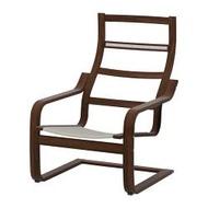 POÄNG 扶手椅框架, 棕色
