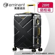 【eminent 萬國通路】28吋 克洛斯 鋁合金淺鋁框行李箱/旅行箱(霧黑配黃-9P0)