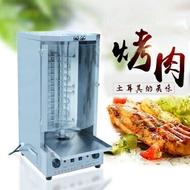 烤肉機 商用電熱不銹鋼巴西無煙自動旋轉燒烤爐土耳其烤肉機拌飯肉夾饃機 第六空間 MKS 雙十一購物節