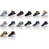 14色 NIKE Kyrie 5 Irving 5 ID 歐文5 籃球鞋 厄文5 厄文女鞋 運動鞋 籃球鞋