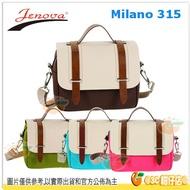 吉尼佛 JENOVA Milano 315 休閒攝影包 小 學院風 公司貨 A7R D5500 K1 60D D5300