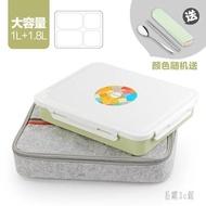 日式雙層餐盒保溫盒 304不銹鋼分格保溫飯盒 學生成人微波爐便當盒 CJ5708